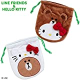 Sanrio LINE FRIENDS & Hello Kitty Face Shaped Purse Set Narikiri Friends From Japan New