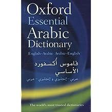 Oxford Essential Arabic Dictionary: English-Arabic/Arabic-English