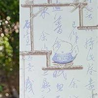 S.Twl.E 45 Cm Wide Opaque Self-Adhesive Matte Sticker Window Film Bathroom Toilet Out Doors Film 5M, Blue Vase 45Cm*5 M, Large