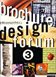 Brochure Design Forum: An International Collection of Brochures, Pamphlets, and Catalogues