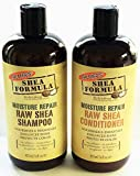 Palmer's Shea Formula Moisture Repair Curl Shampoo & Conditioner 16oz Combo by Palmer's