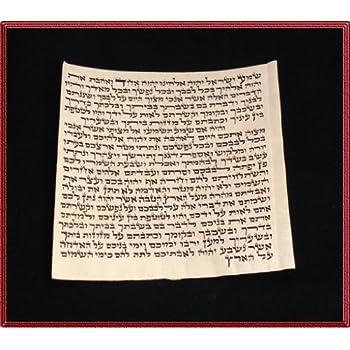 M/étal Mezouzah en plaqu/é argent recouvert dune fine en Motif