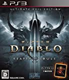 Diablo III - Reaper Of Souls Ultimate Evil Edition [PS3]Diablo III - Reaper Of Souls Ultimate Evil Edition [PS3] (Importación Japonesa)