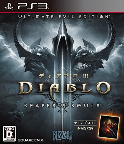 Diablo Ps3 3 (Diablo III - Reaper Of Souls Ultimate Evil Edition [PS3])