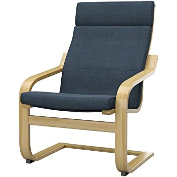 Poltrona Ikea Poang.Soferia Replacement Cover For Ikea Poang Chair Elegance