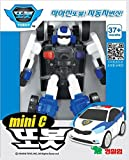 Tobot Mini C - Transformer Robot Figure Die-cast Toy