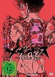 Megalobox - Volume 2