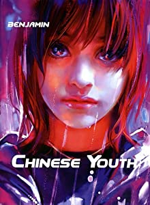 Chinese Youth Edition simple One-shot