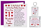 My Husband 1st Wedding Anniversary Gift Set - Best Reviews Guide