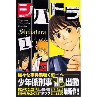 Shibatora 1-15 Complete Set [Japanese]