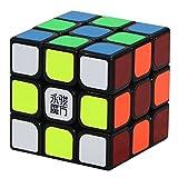 YJ Sulong BLACK BASE speed cube