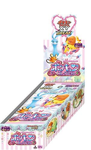 Box Xy Booster Pokemon (Pokemon Card XY Break Pokekyun / Cute Collection Kira Card Booster packs 1 BOX (Japanese Version))