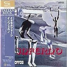Inferno [Cardboard Sleeve (mini LP)] [SHM-CD]