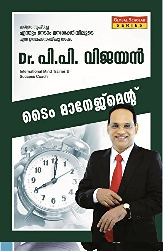 Time-Management-Global-Scholar-Series