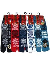 Japonmania - Chaussettes tabi - Du 39 au 43 - Motifs de Kamon