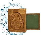 Olive and More 200g Original Aleppo-Seife hochwertige Handgeschnitten Handgemacht | 20% Lorbeeröl & Olivenöl | für Gesicht Körper Haarwäsche Rasur | Natur-seife Haar-seife Rasier-seife Bart-seife Naturprodukt Handseife Gesichtsseife Vegan ph neutral natur Seife Premiumqualität