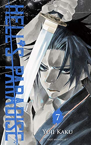 Hell's Paradise Edition simple Tome 7