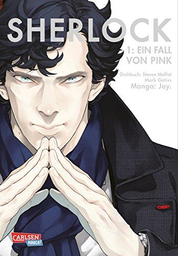 Sherlock 1 (Sherlock Holmes Book 1)
