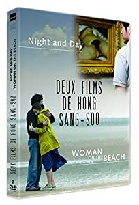 Coffret les voyages de hong sang-soo : woman on the beach ; night and day