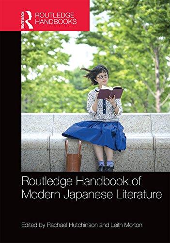 Routledge Handbook of Modern Japanese Literature (Routledge Handbooks) (English Edition)