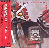 STAR FLEET PROJECT (JAPANESE CD)