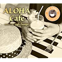 All You Need Is Love (Aloha Cafe Version)