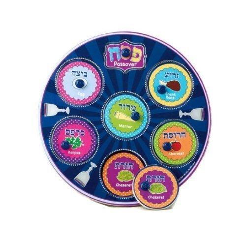 rite-lite-round-wood-passover-seder-plate-puzzle-9-inch-by-rite-lite