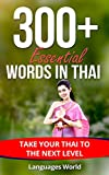 Thai Language: 300+ Essential Words In Thai - Learn Words Spoken In Everyday Thai (Learn Thai, Thailand, Thai, Fluent, Thai Lanugage ): Forget pointless ... (Thai language, languages, thai beaches)