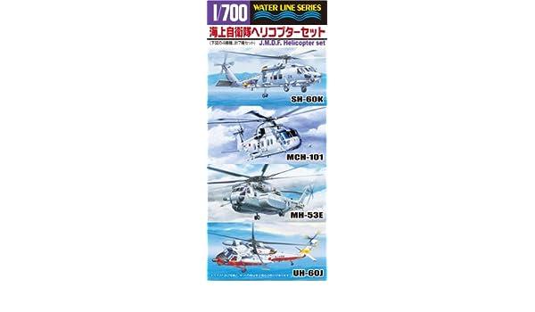 1//700 Teile fuer die Maritime Self-Defense Force Traeger-basierten Flugzeuge gesetzt Kunststoff QG54