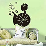 JXLK Autocollants Asie Japonais Geishas Zen Vinyle Sticker Mural Papier Peint Art...