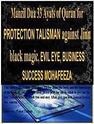 Manzil Dua: 33 Ayats of Quran for Protection Talisman Against Jinn Black Magic