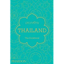 Thailand: The Cookbook by Gabriel, Jean-Pierre (2014) Hardcover