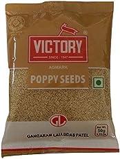 Victory Khas-khas / Poppy Seeds (50GM)