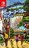 Oizumi Amuzio Roller Coaster Tycoon Adventures NINTENDO SWITCH REGION FREE JAPANESE VERSION