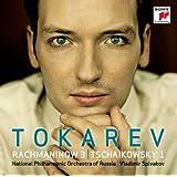 Rachmaninow Klavierkonzert Nr. 3/Tschaikowsky Klavierkonzert Nr. 1