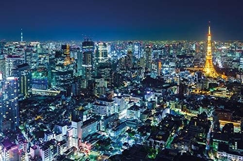 great-art Poster Tokyo City Wandbild Dekoration Tokio Skyline Night Metropole Tokyo Tower Panorama Bild Japan Deko Welt-Stadt Reisen | Wandposter Fotoposter Wanddeko Wandgestaltung by (140 x 100 cm)