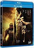 Dragon Blade (3D) (Region A Blu-ray) (English Subtitled) Jackie Chan
