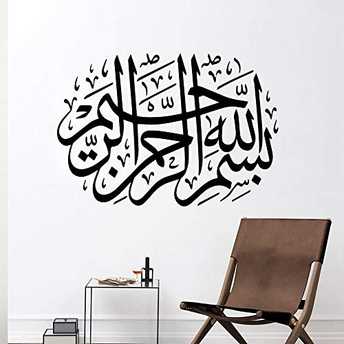 Mode Muster wandaufkleber entfernbare wandaufkleber DIY tapete wasserdicht wandtattoos Dekoration zubehör adesivi murali Kaffee x x x x x