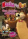 Masha y el Oso. Oso enseña a Masha