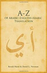 A to Z of Arabic-English-Arabic Translation by Ronak Husni (2013-05-20)