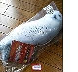 Ichibankuji Harry Potter C Awards Hedwig cushion