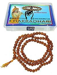 CHAKRADHARI 100% Original Lab Certified Nepal Rudraksha Mala for All Rashis in 5 Mukhi Rudraksh 7 MM Beads Unisex Wearing KRM5F