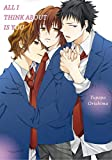 All I Think About Is You (Yaoi Manga) Vol. 1 (English Edition)