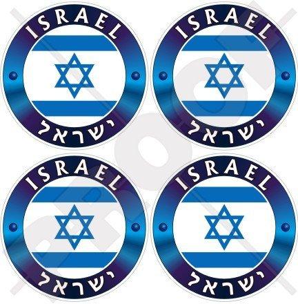 Israel Israelische, Hebräisch Jüdischer 50mm (5,1cm) Vinyl bumper-helmet Sticker, Aufkleber X4 (Jüdische Aufkleber)
