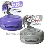 Gatsby Moving Rubber Hair Wax Mobile 15g Set - Grunge Mat,Wild Shake - 2pc (Harajuku Culture Pack)