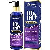 StBotanica 10 In 1 Hair Oil, 200ml