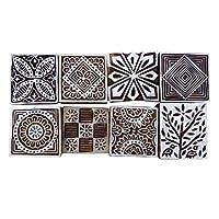 مجموعة من 8 قطع طوابع نسيجية خشبية هندية منقوشة يدويًا على شكل مكعبات طباعة بنية