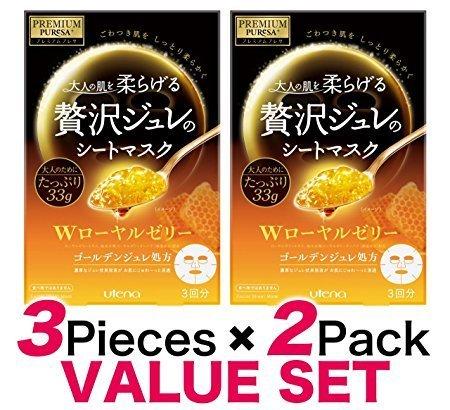 Utena Premium Presa Face Mask Golden Jelly Mask - W Royal Jelly - 3pcs by Utena -