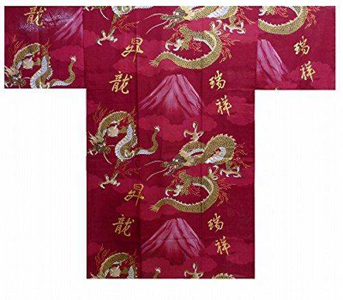Authentische japanische Samurai Yukata / luftig & kuehler Kimono - Drachen & Mt. Fuji #893 (Japanische Kimono Authentische)