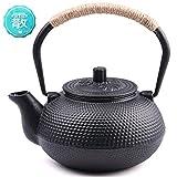 Tetera de hierro fundido Tetsubin japonés tetera de hierro fundido tetera con infusor de acero inoxidable té Hervidor de agua con un totalmente esmaltado Interior y tapa hermoso pino bambú diseño de flores negro 0,65l (623)